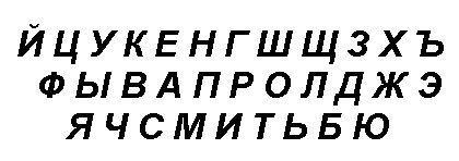 aprender ruso negocios