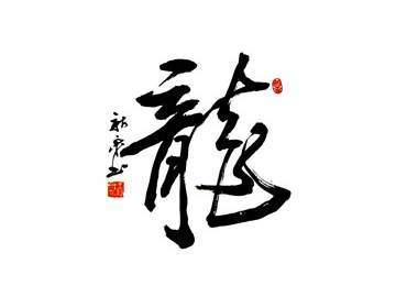 Chino mandarin
